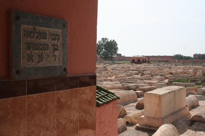 Cmentarz żydowski w Marrakeszu