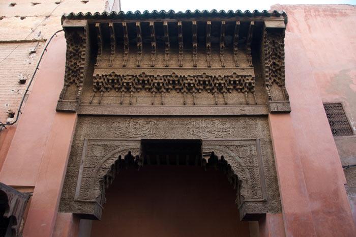 Zdjęcie XVI-wiecznej fontanny UNESCO - Shrob ou shouf